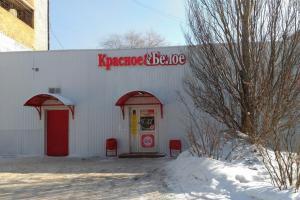 Торговая площадь/Магазин, 600 м², ул. Авиагородок, 34